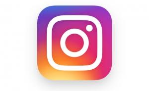nuevo icono instagram